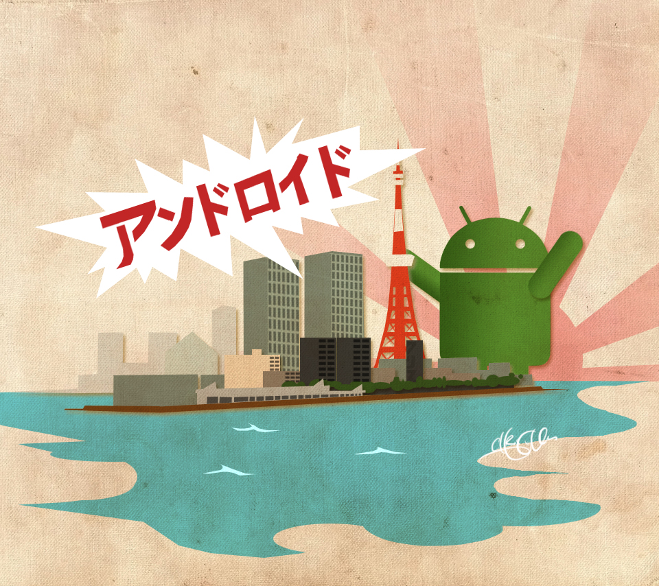 Droidzilla Android Wallpaper
